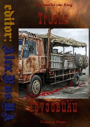 SKing_Trucks_1978