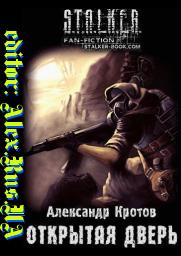 screen_AlexanderKrotov_OpenDoor