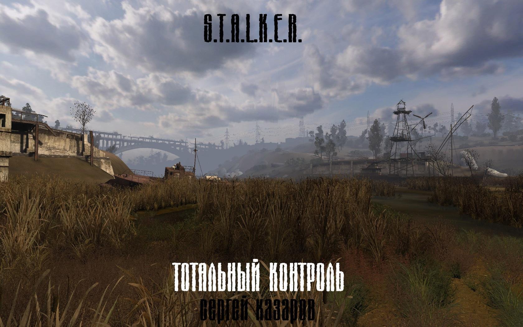 original_title_Sergej_Kazarov_Totaljnyj_Kontrolj
