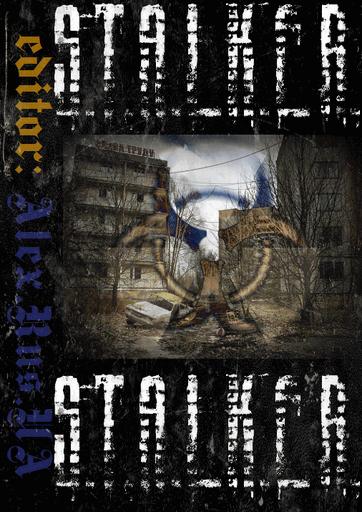 title_STALKER_thumbnail